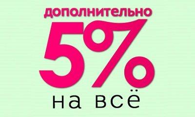 Скидка на покупку матраса в Нижнем-Новгороде