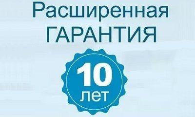 Расширенная гарантия на матрасы Промтекс Ориент Нижний-Новгород